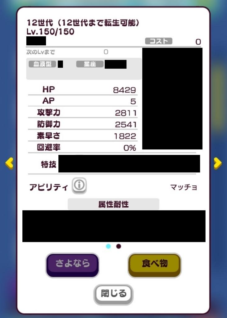 f:id:yamato0120:20170907185803j:plain