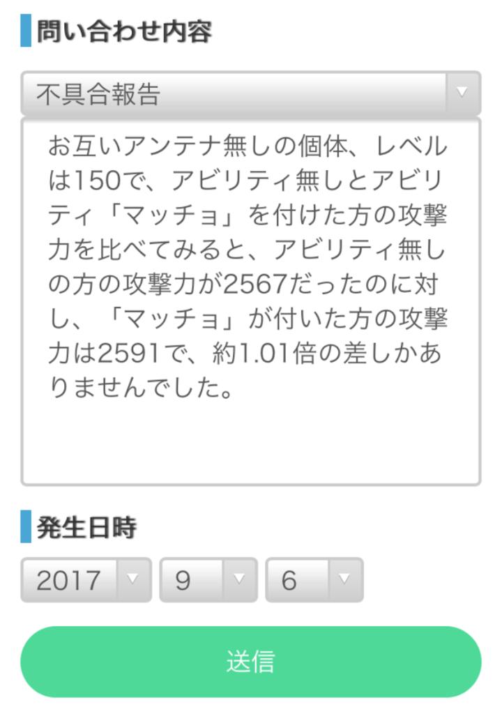f:id:yamato0120:20170909161909p:plain