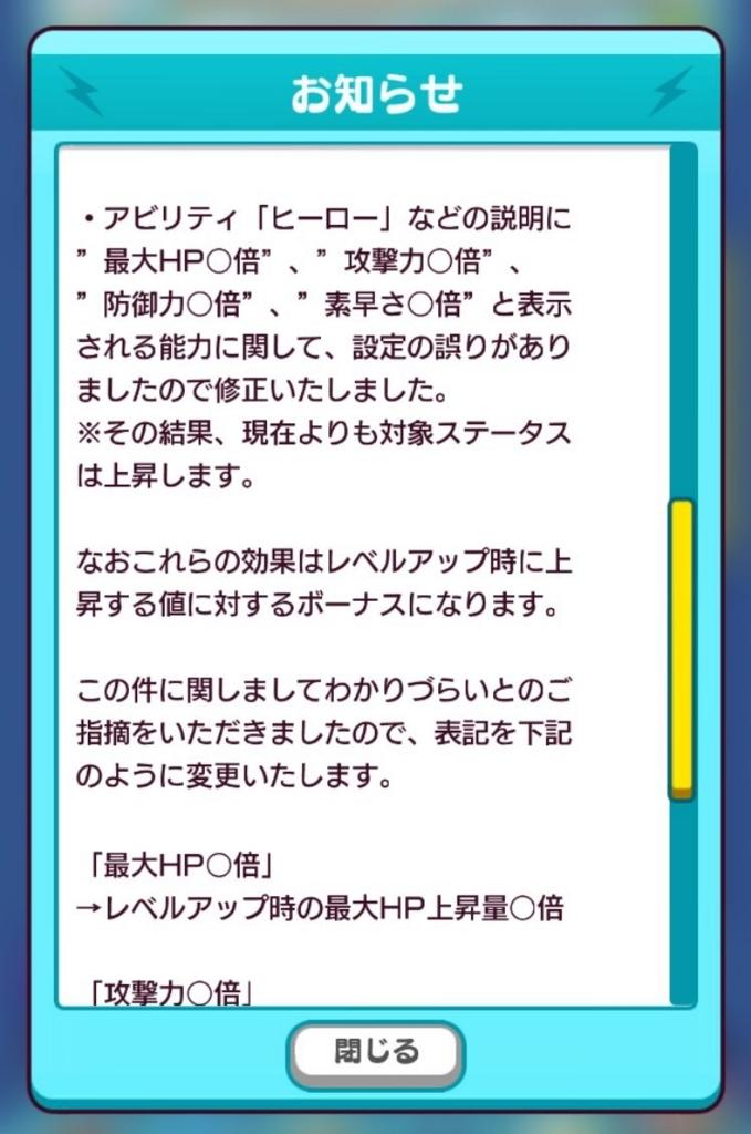 f:id:yamato0120:20170909162400j:plain