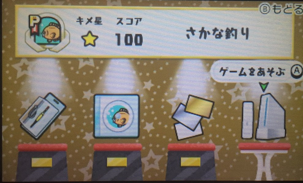 f:id:yamato0120:20180103035617p:plain