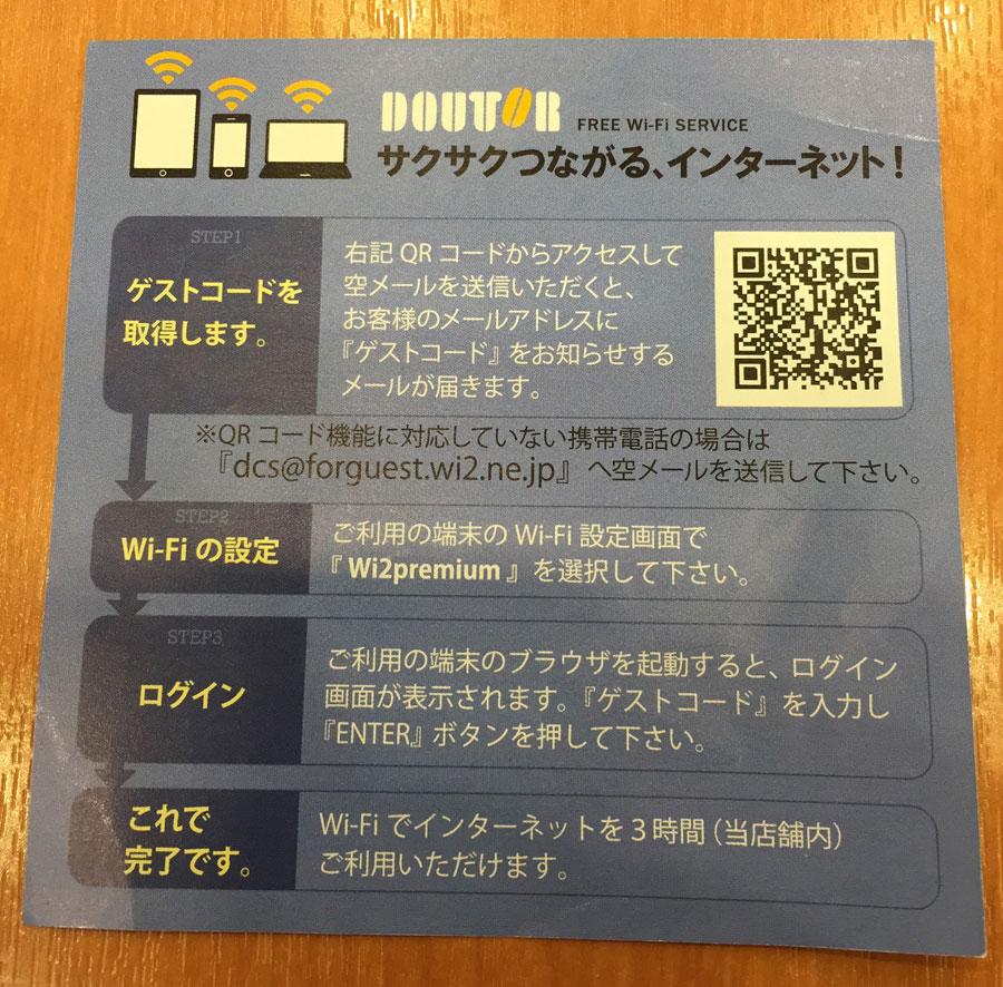f:id:yamato0709:20170717161750j:plain