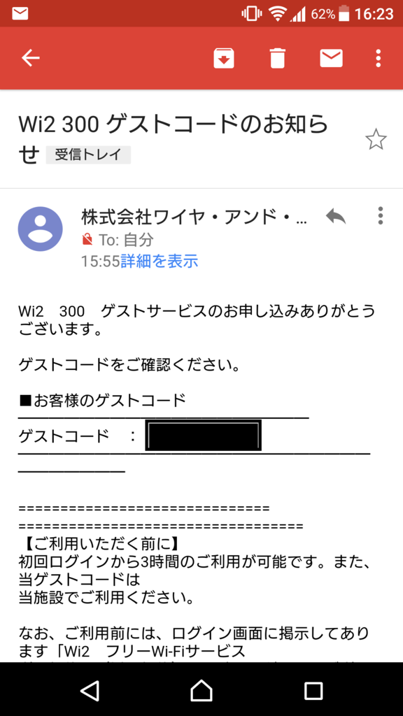 f:id:yamato0709:20170717162652p:plain