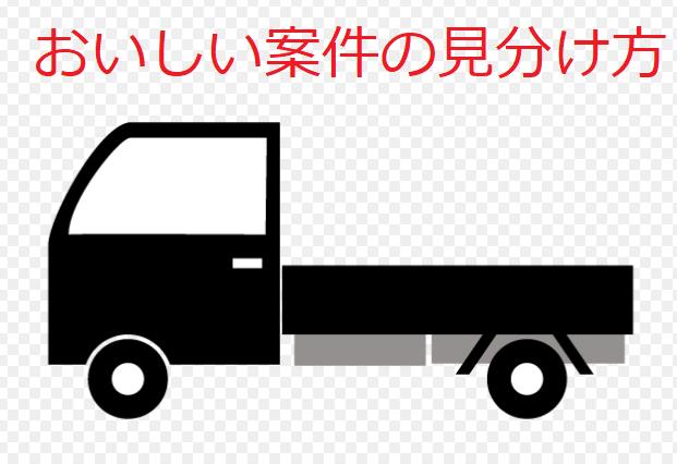 f:id:yamato0709:20171128081849p:plain