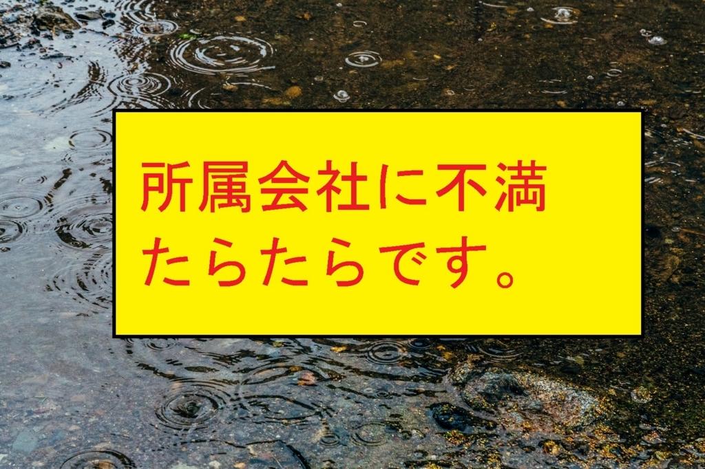 f:id:yamato0709:20180121202932j:plain
