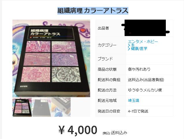 f:id:yamato0709:20180213224335p:plain