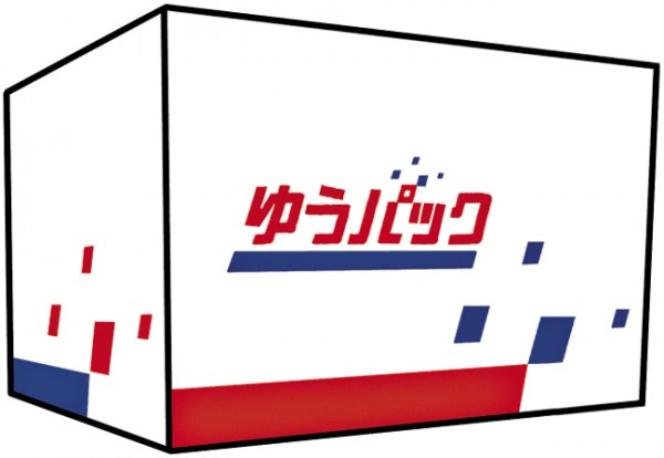 f:id:yamato0709:20180227203503j:plain
