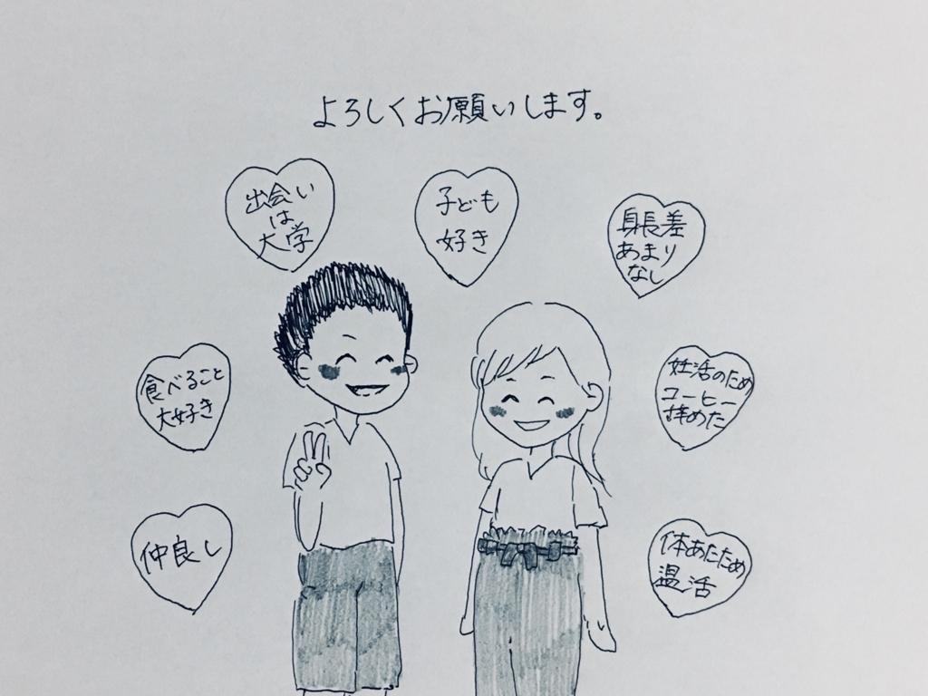 f:id:yamato0709:20180810194516j:plain