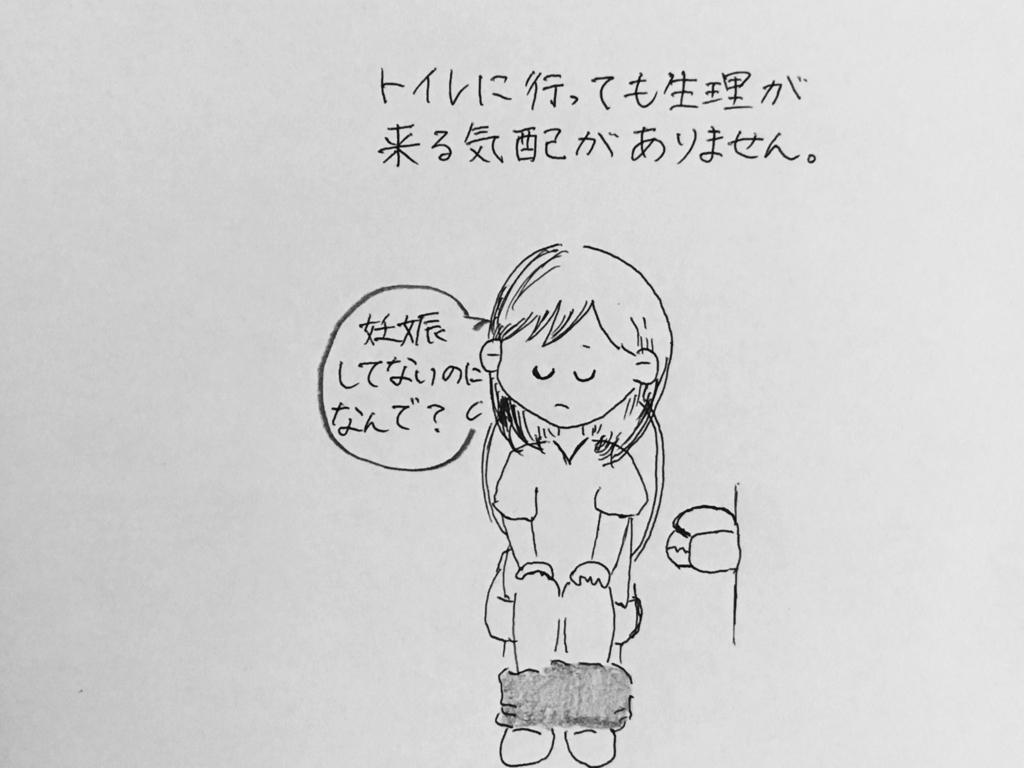 f:id:yamato0709:20180810203814j:plain