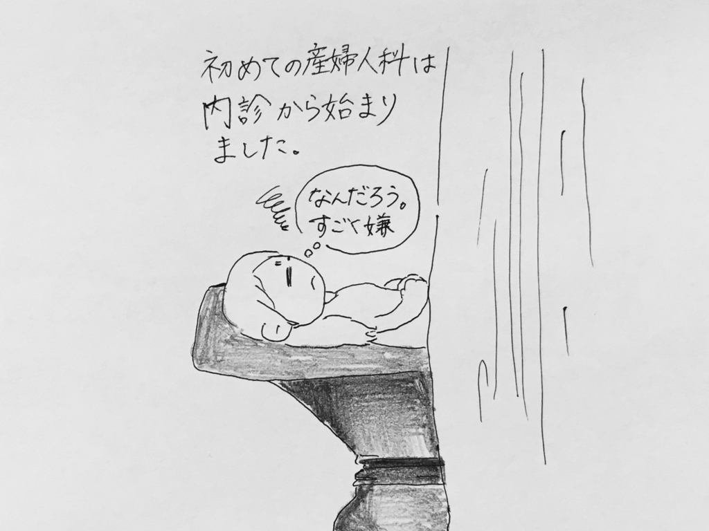 f:id:yamato0709:20180812100737j:plain