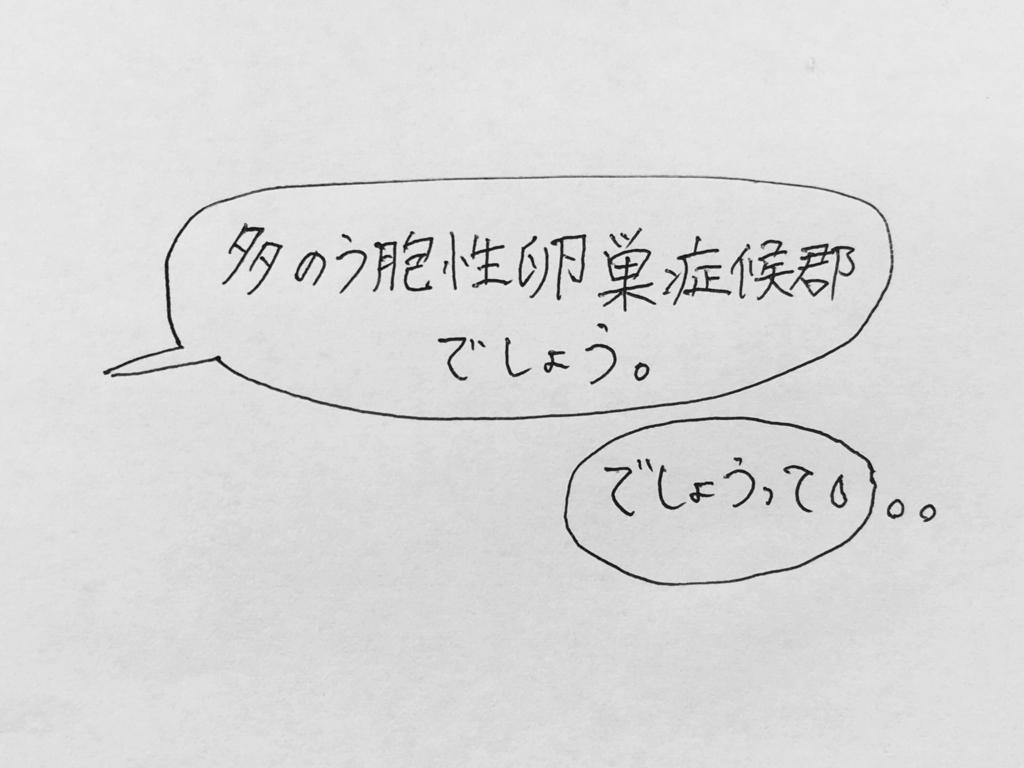 f:id:yamato0709:20180812100831j:plain