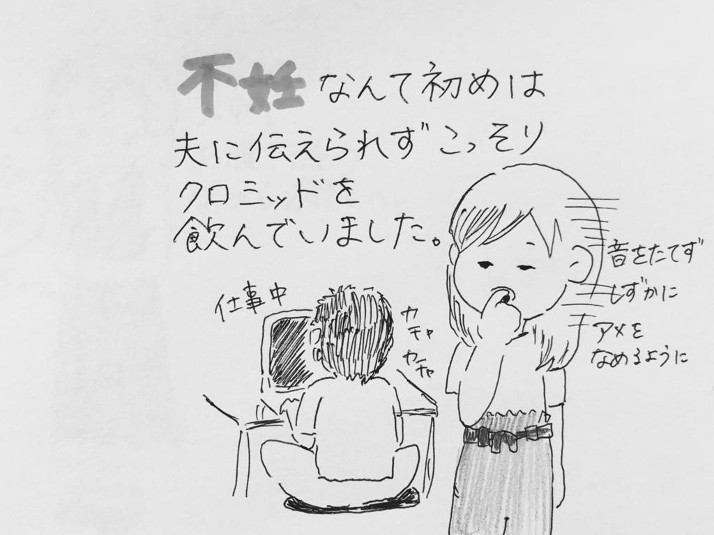 f:id:yamato0709:20180812101004j:plain
