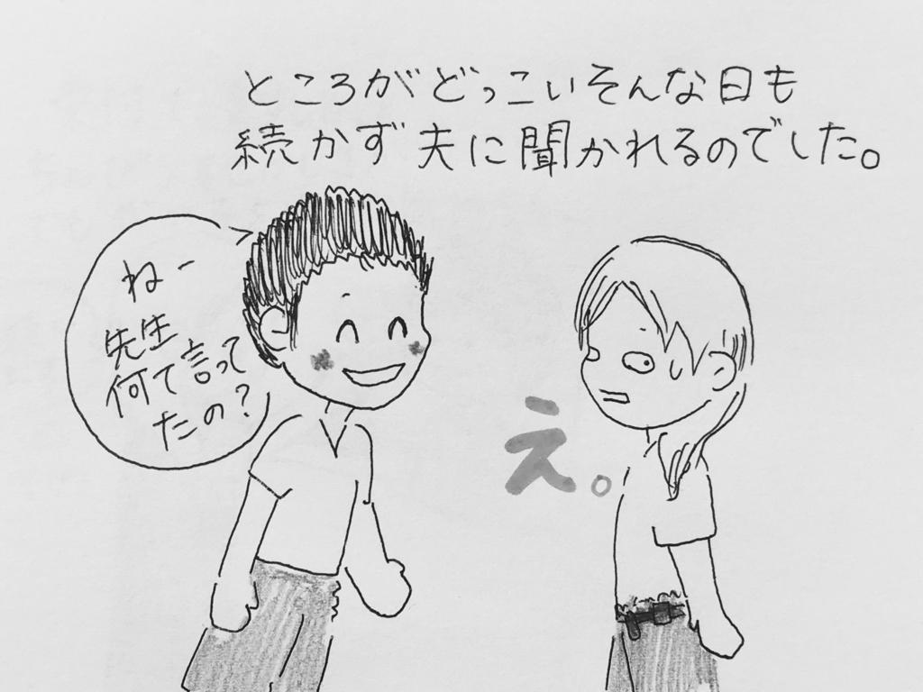 f:id:yamato0709:20180812101025j:plain