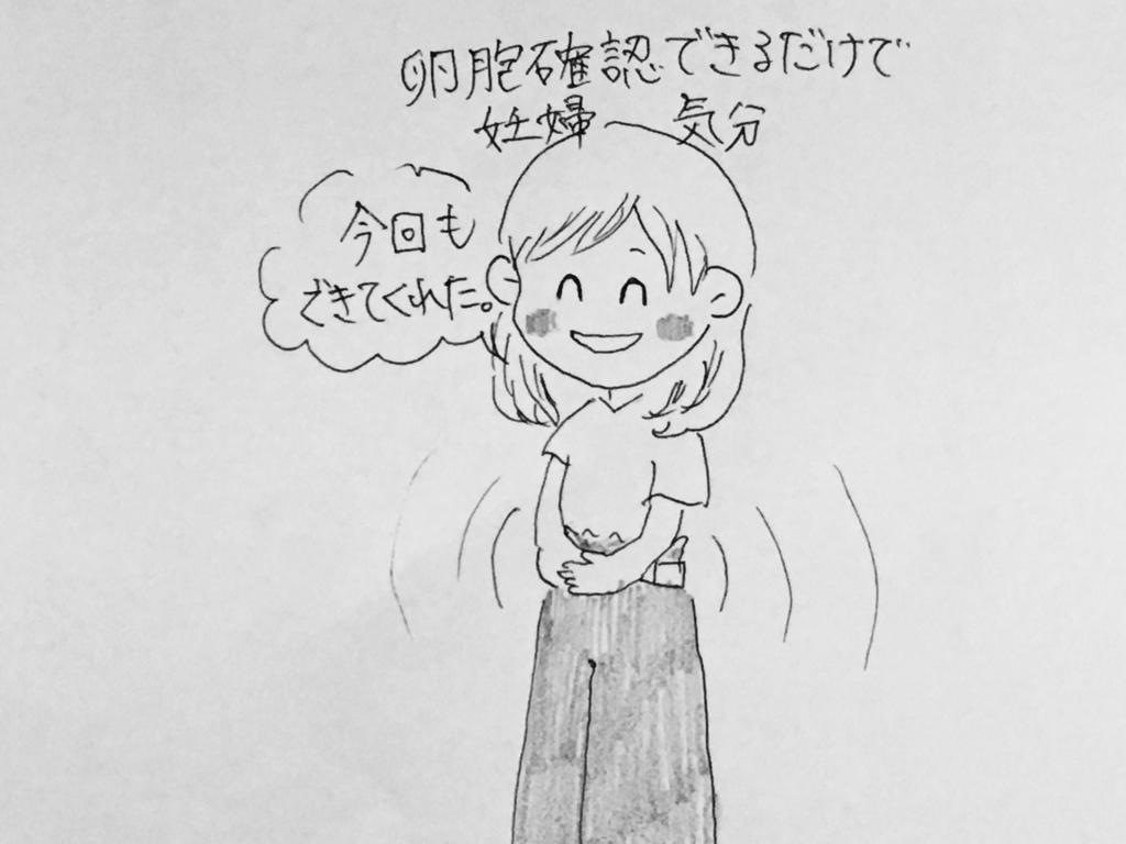 f:id:yamato0709:20180814211134j:plain
