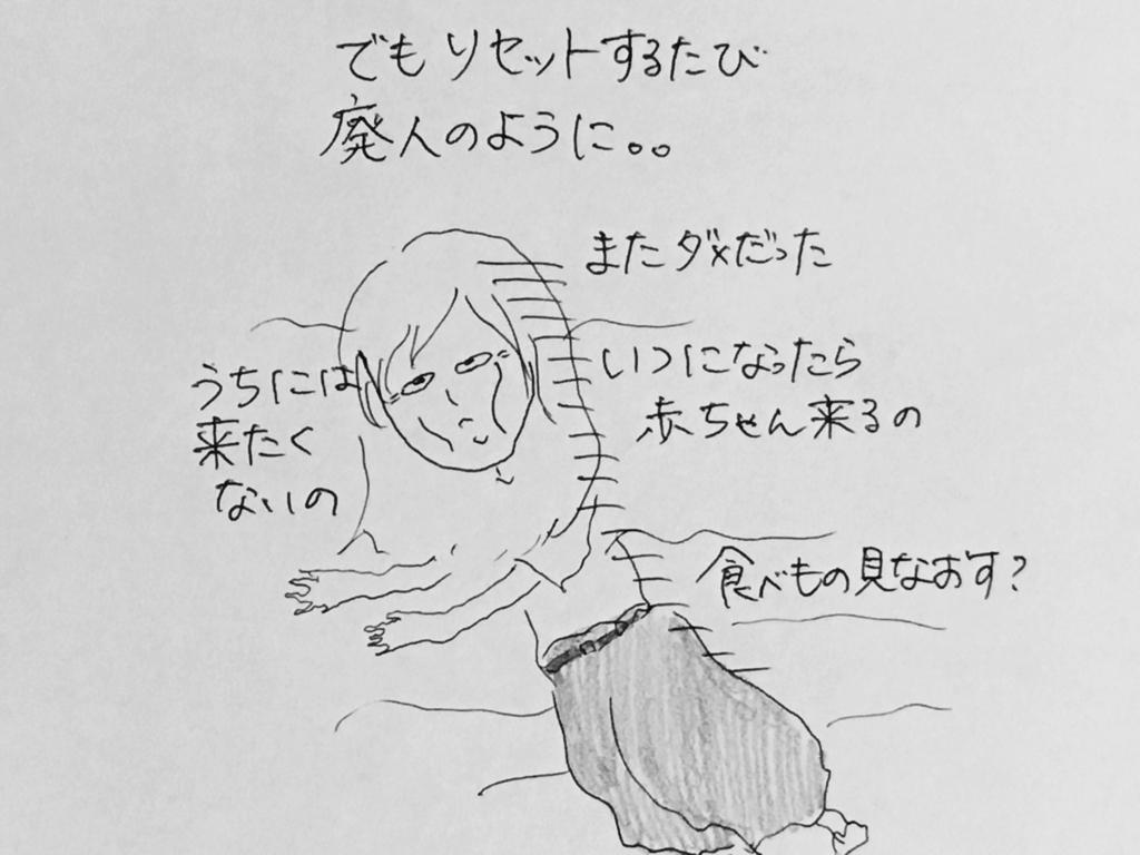 f:id:yamato0709:20180814211205j:plain
