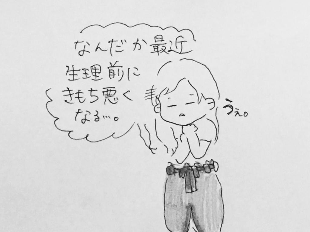 f:id:yamato0709:20180814211439j:plain