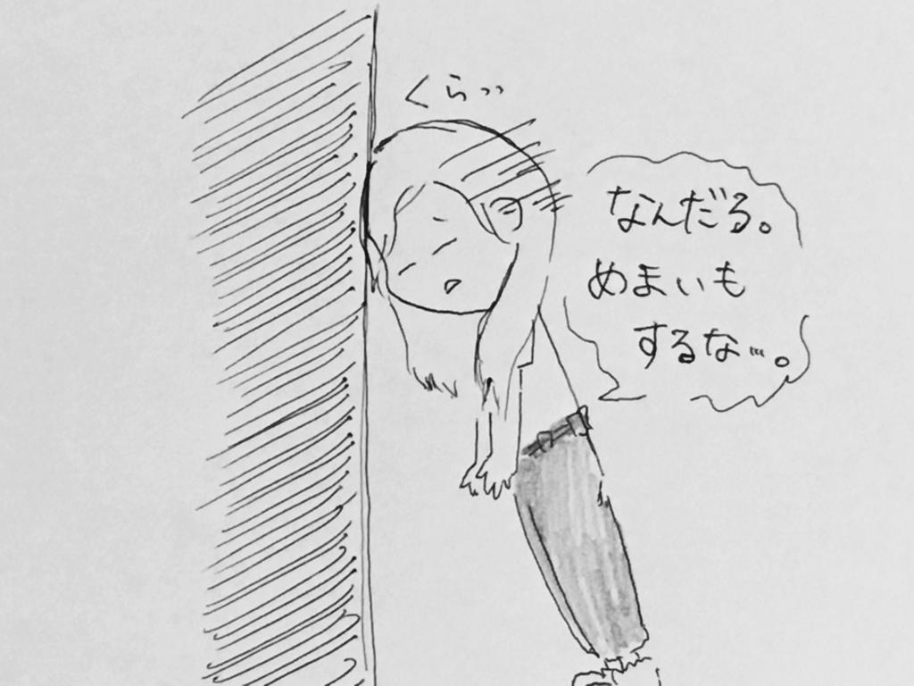 f:id:yamato0709:20180814211501j:plain