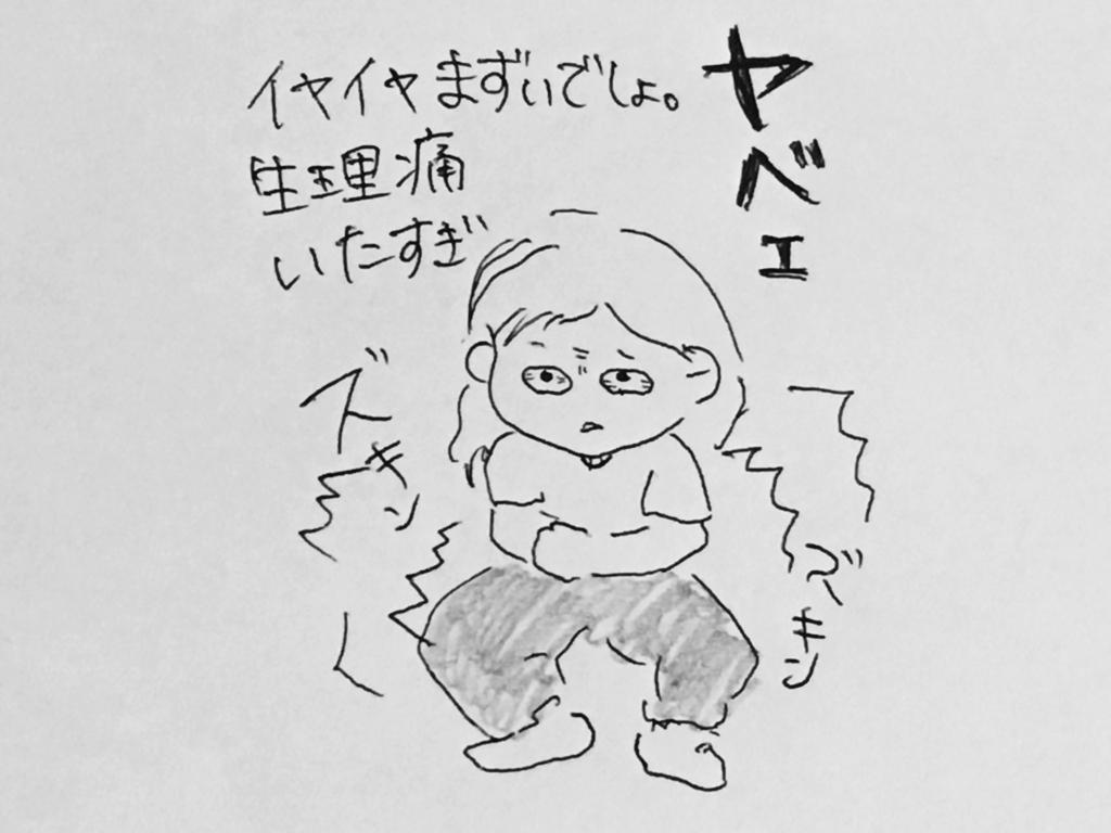f:id:yamato0709:20180814211518j:plain