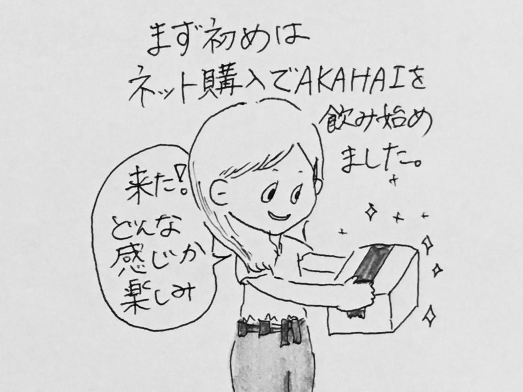 f:id:yamato0709:20180816193134j:plain