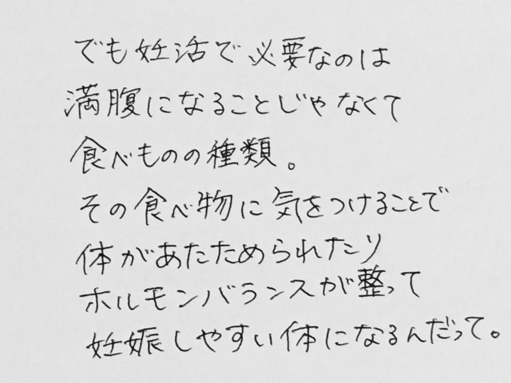 f:id:yamato0709:20180816200121j:plain