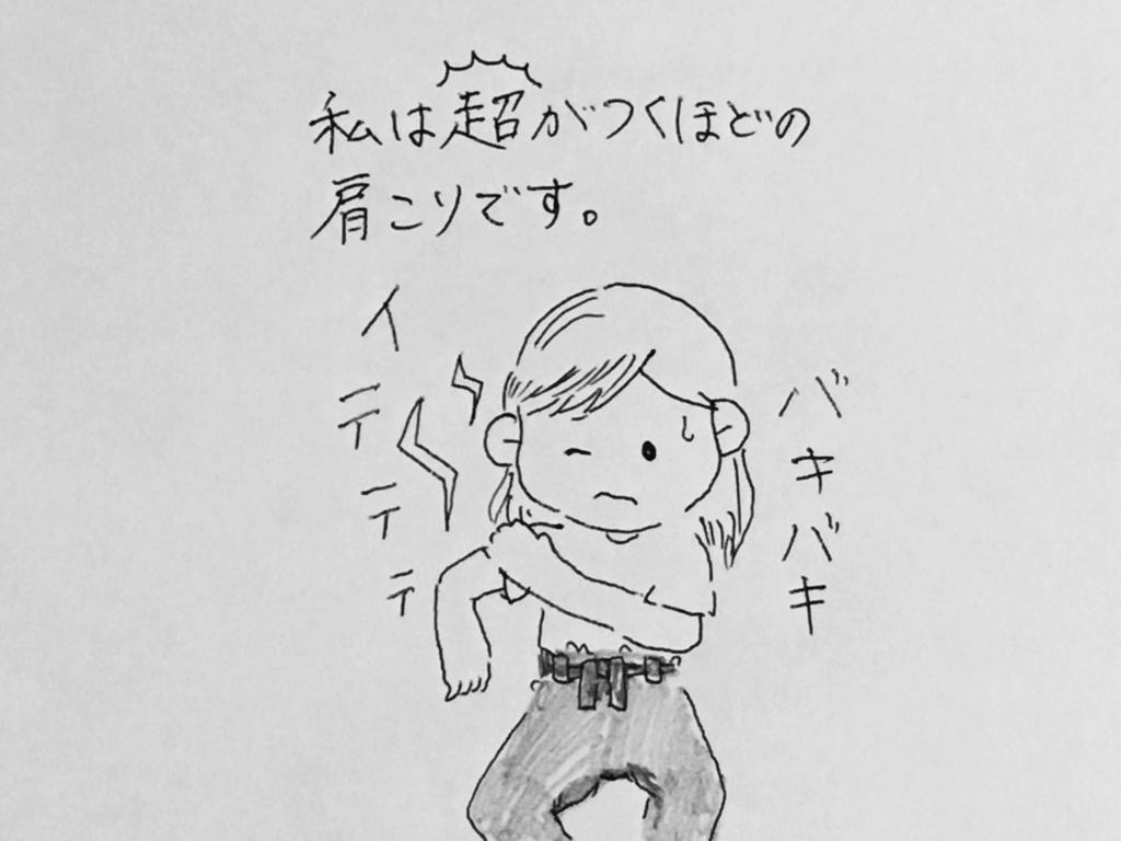 f:id:yamato0709:20180819111201j:plain