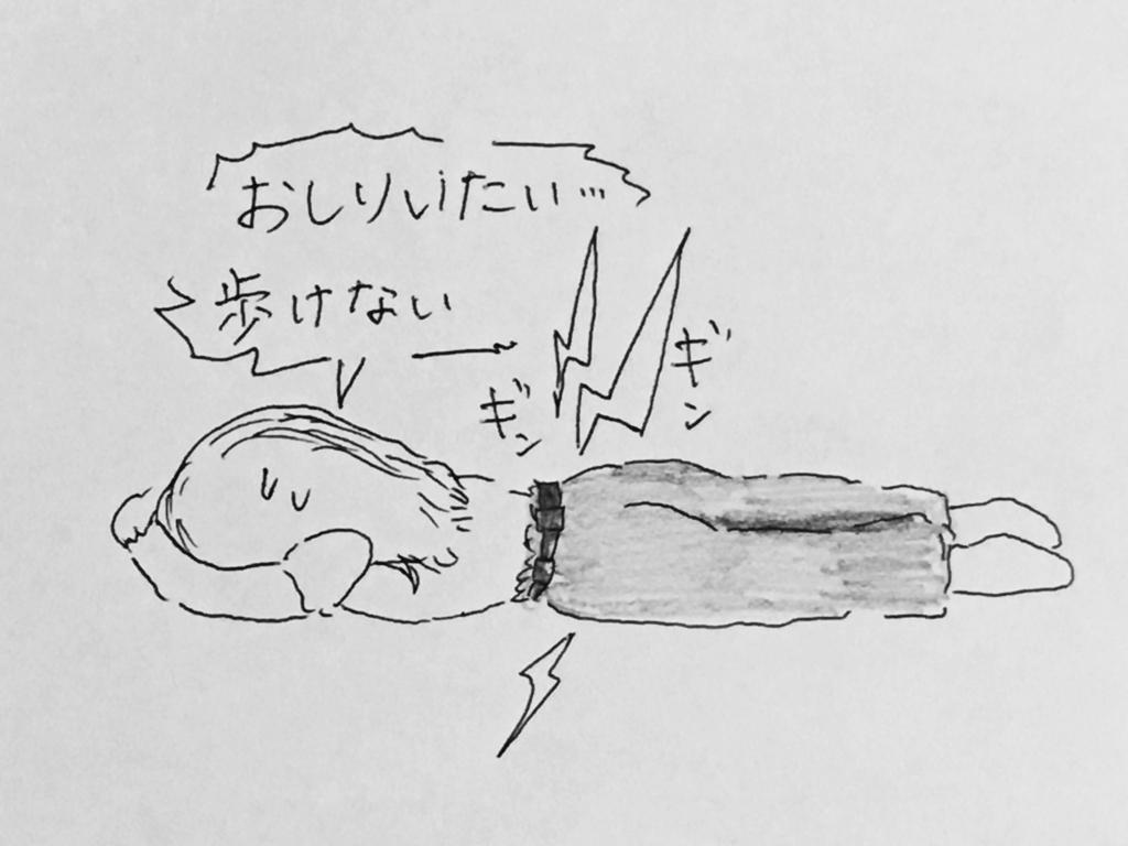 f:id:yamato0709:20180819111234j:plain