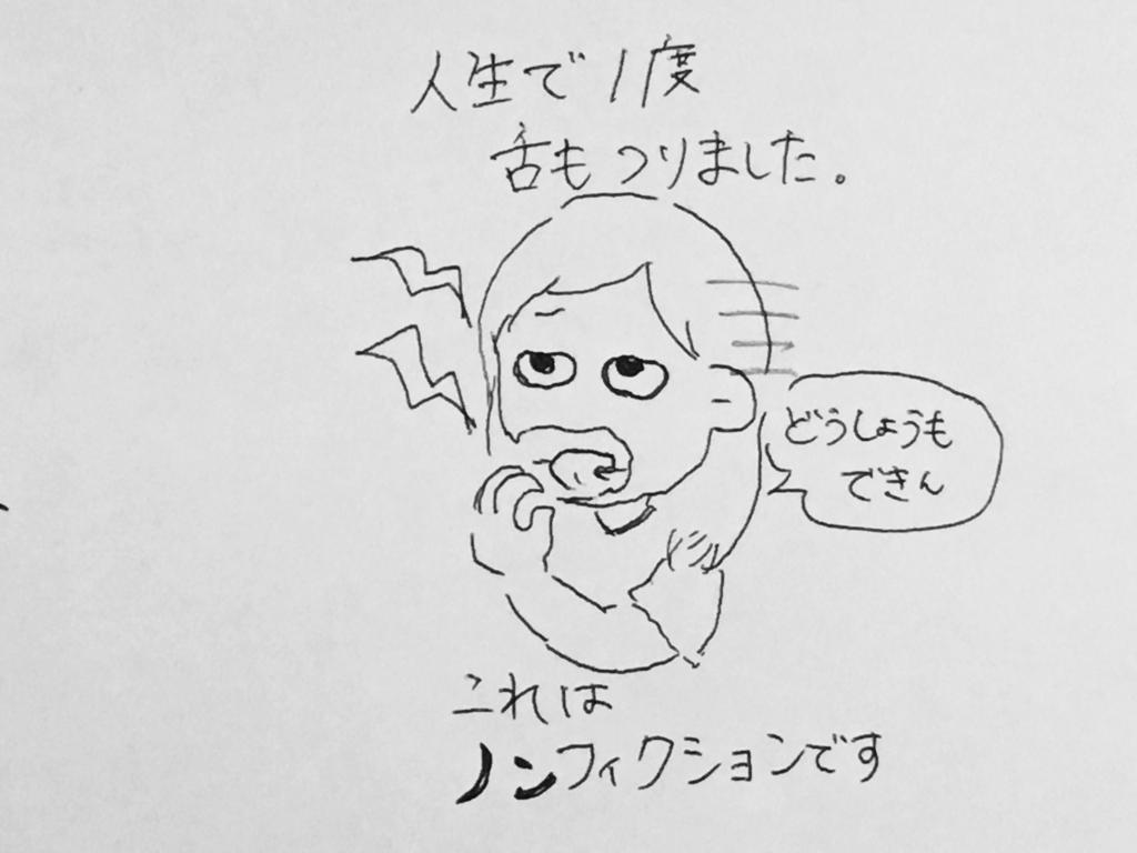 f:id:yamato0709:20180819111316j:plain