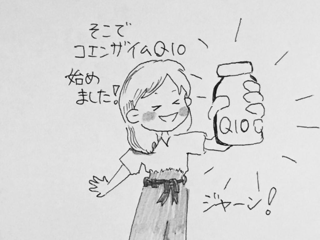 f:id:yamato0709:20180819111338j:plain