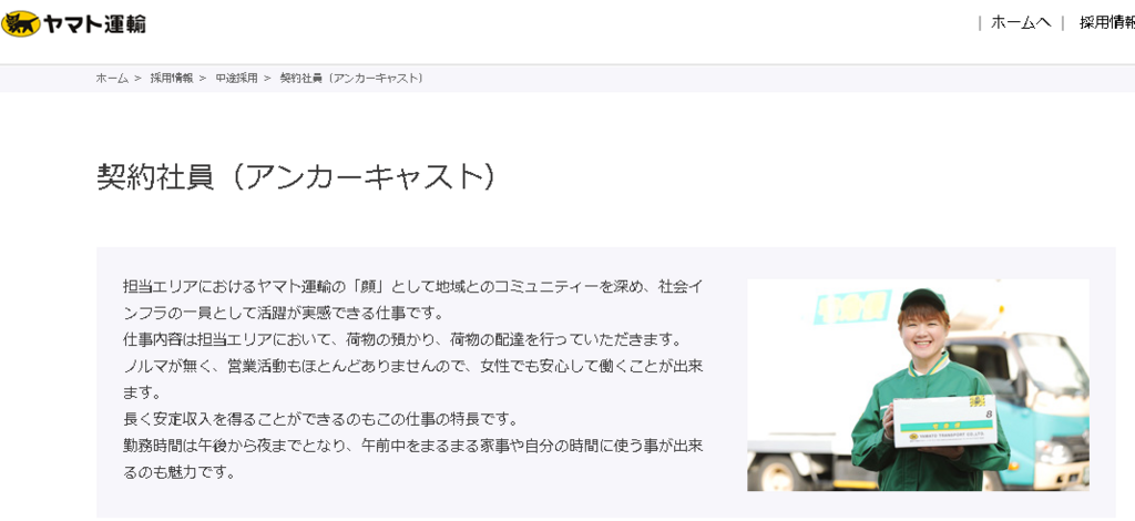 f:id:yamato0709:20180820100938p:plain