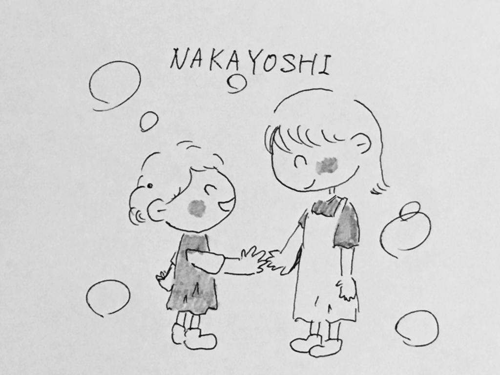 f:id:yamato0709:20180825092242j:plain
