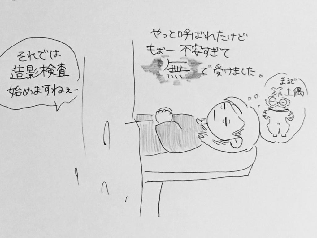 f:id:yamato0709:20180825092539j:plain