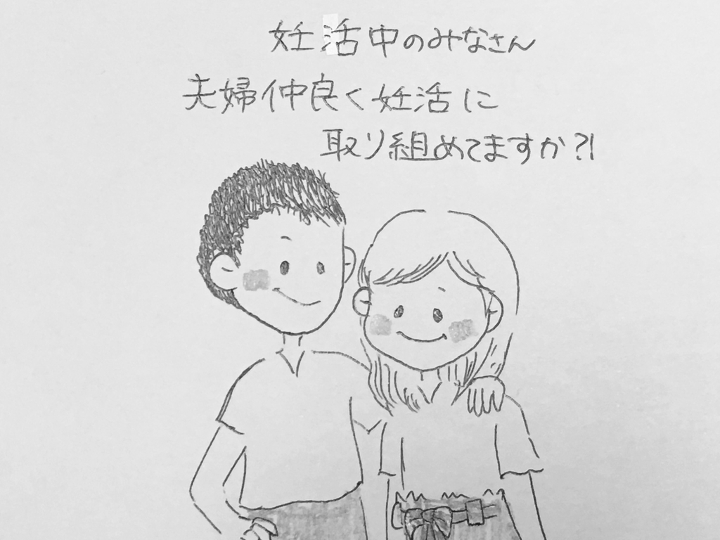 f:id:yamato0709:20180831183321j:plain