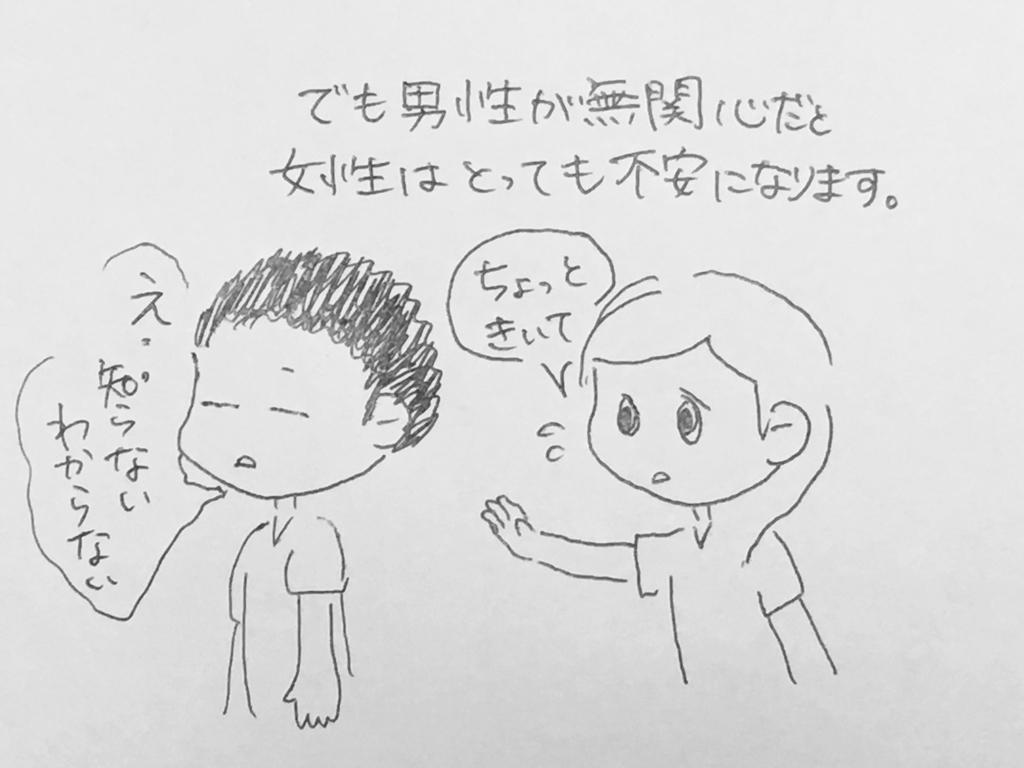 f:id:yamato0709:20180831183429j:plain