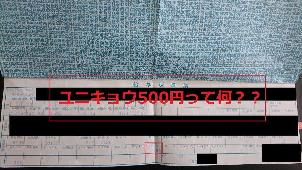 f:id:yamato0709:20180901121859j:plain