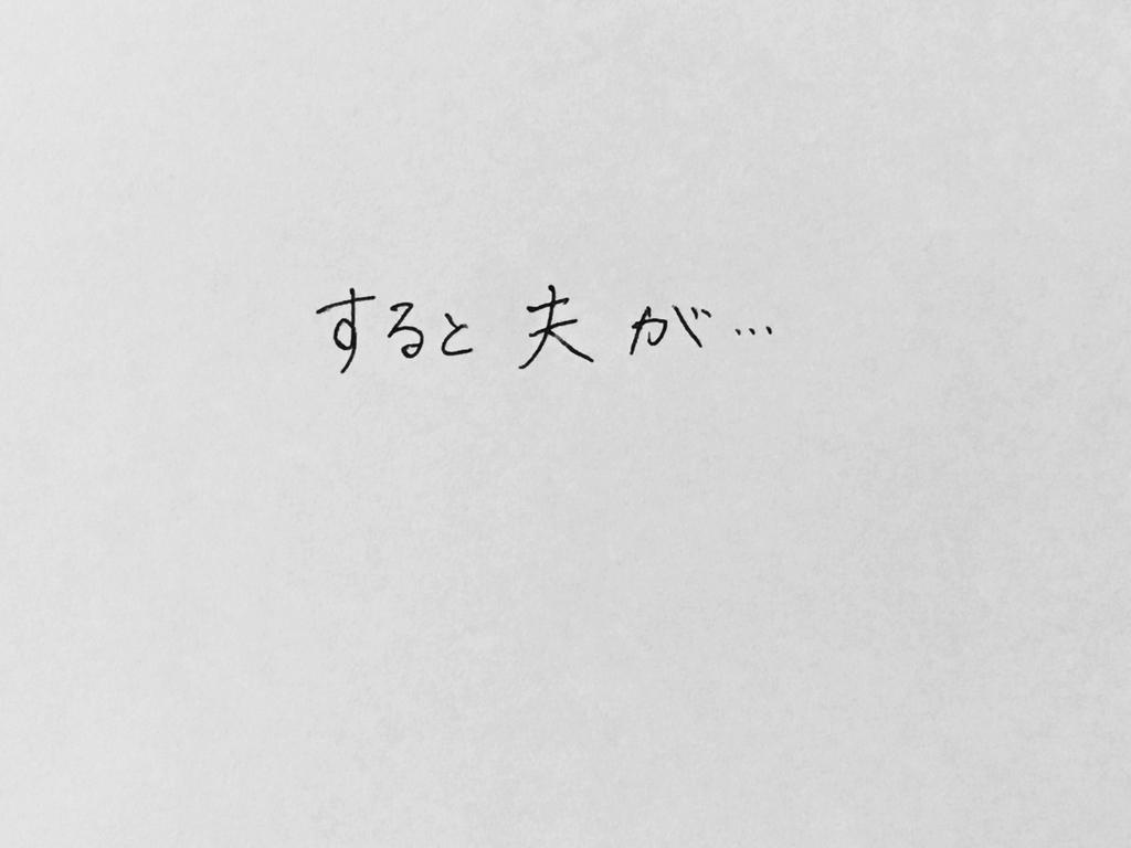 f:id:yamato0709:20180908191257j:plain