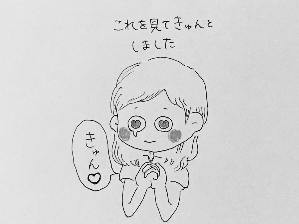 f:id:yamato0709:20180908191350j:plain