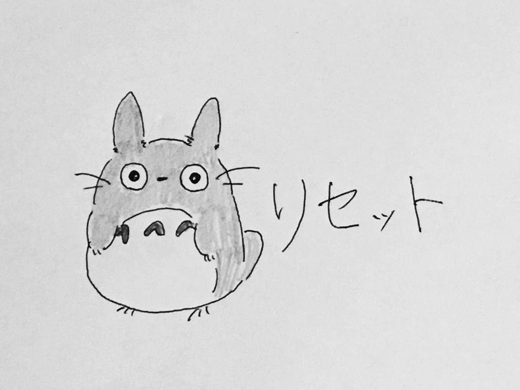 f:id:yamato0709:20180910194004j:plain