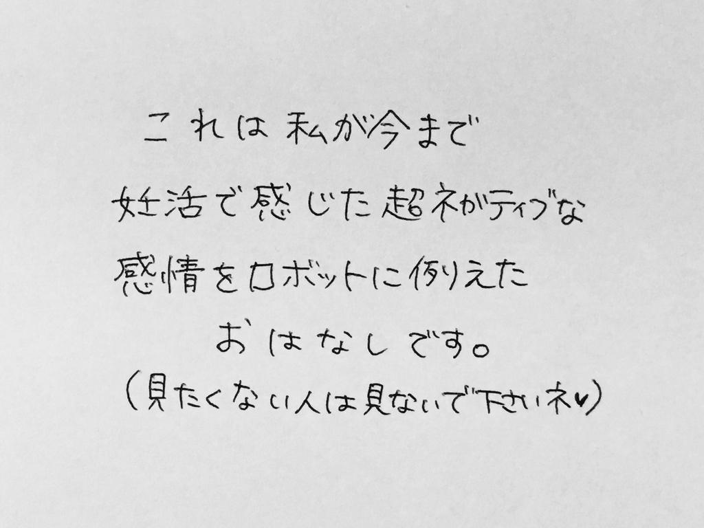f:id:yamato0709:20180910194115j:plain