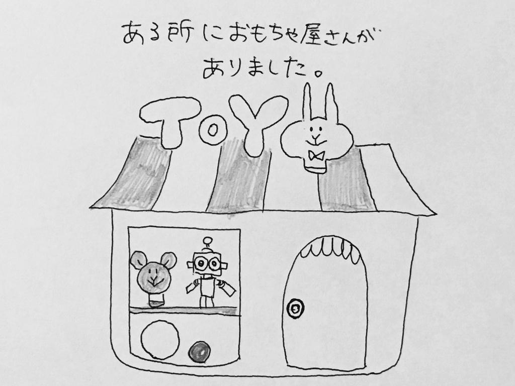 f:id:yamato0709:20180910194129j:plain