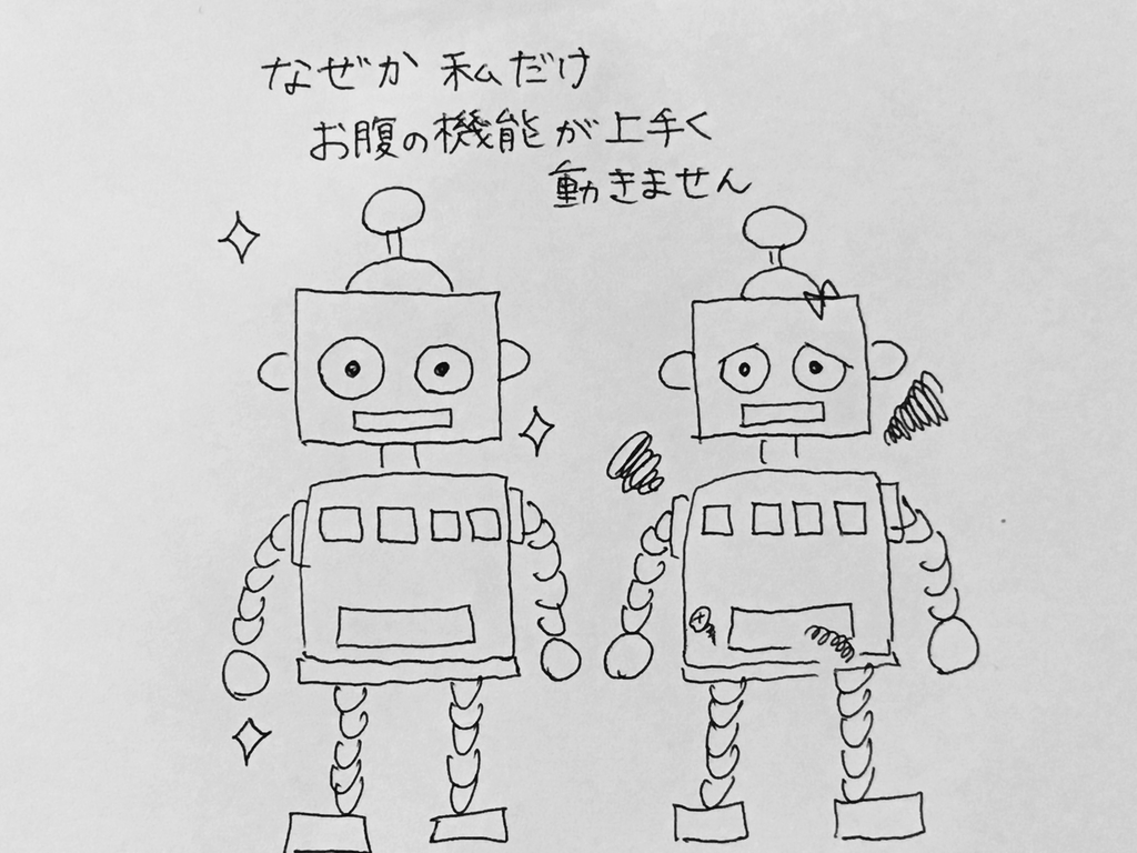 f:id:yamato0709:20180910194217j:plain
