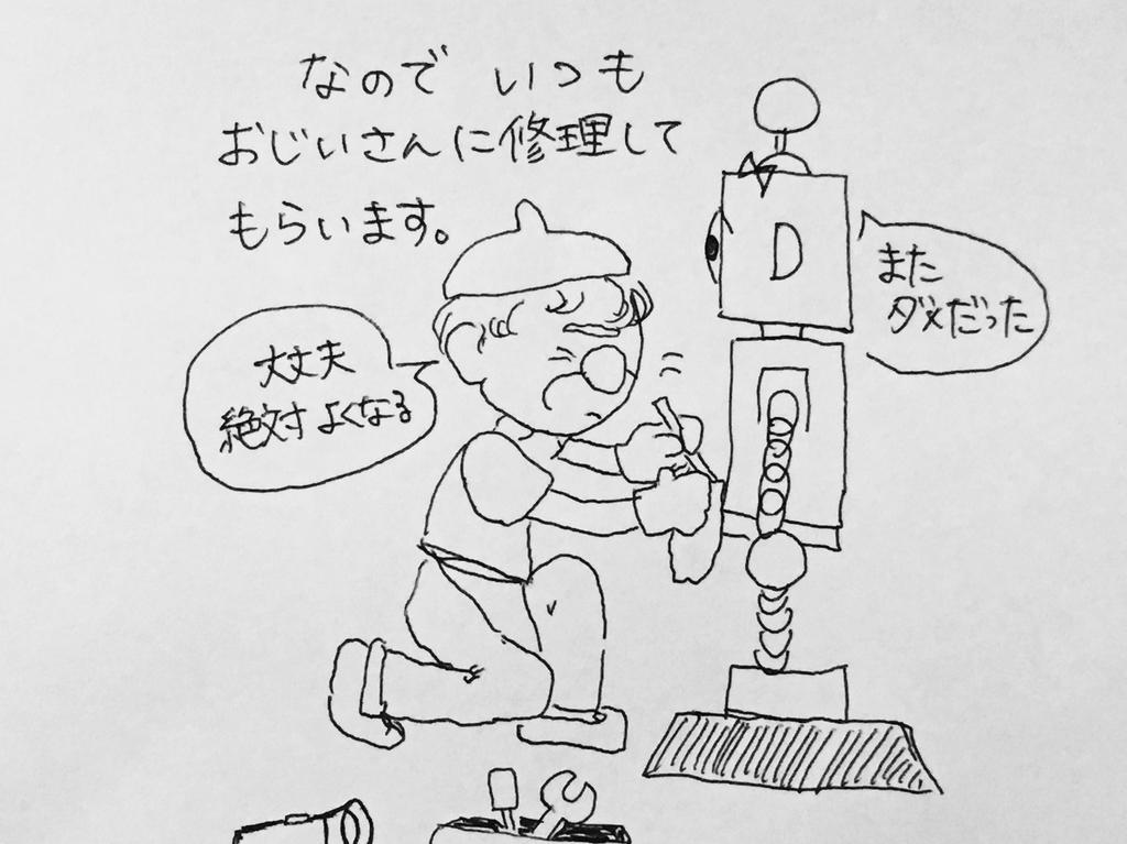 f:id:yamato0709:20180910194250j:plain