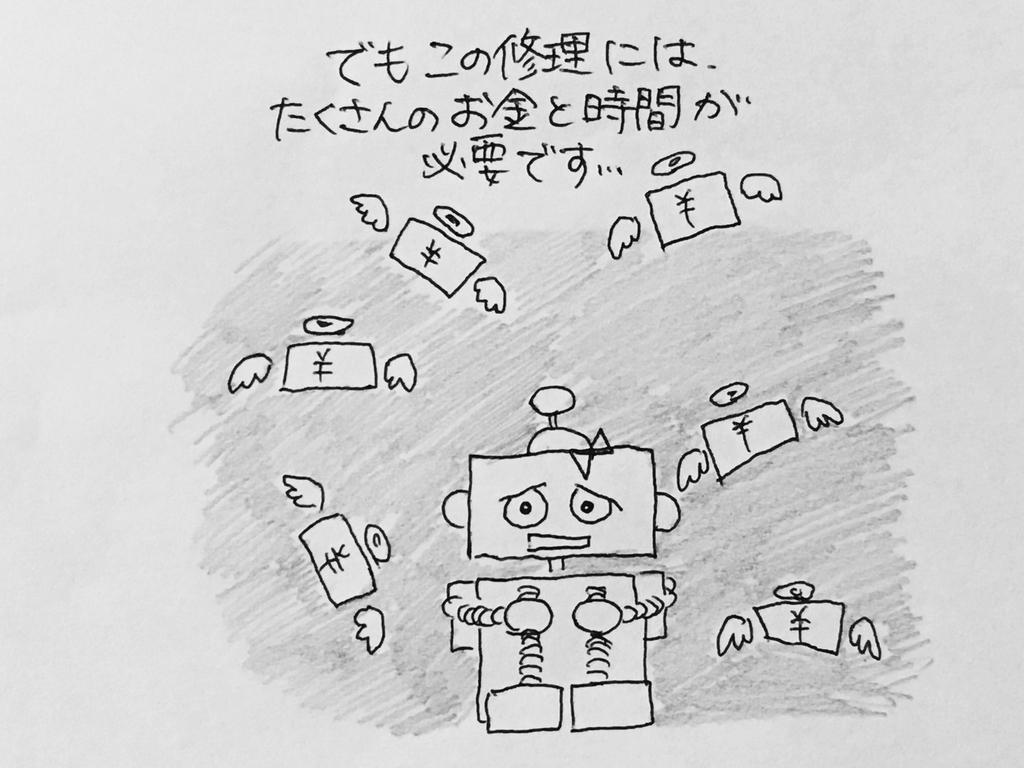 f:id:yamato0709:20180910194310j:plain