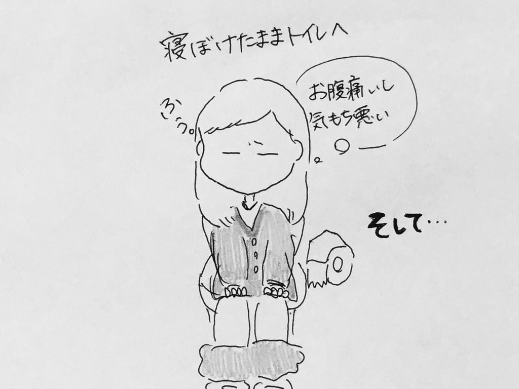 f:id:yamato0709:20180911184129j:plain