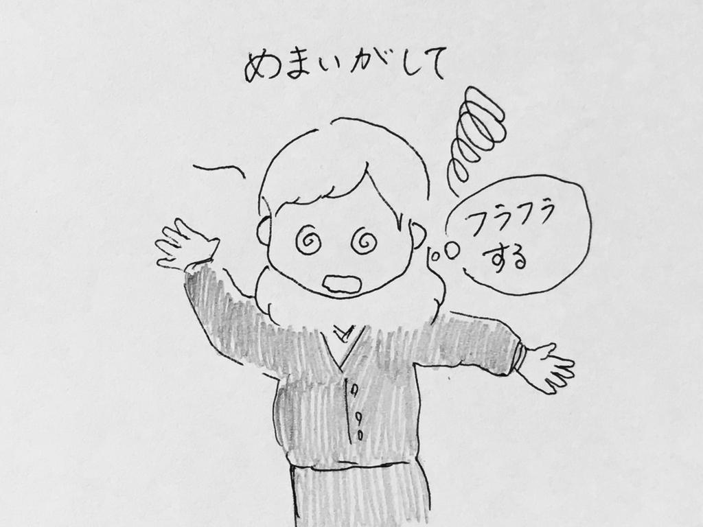 f:id:yamato0709:20180911184144j:plain