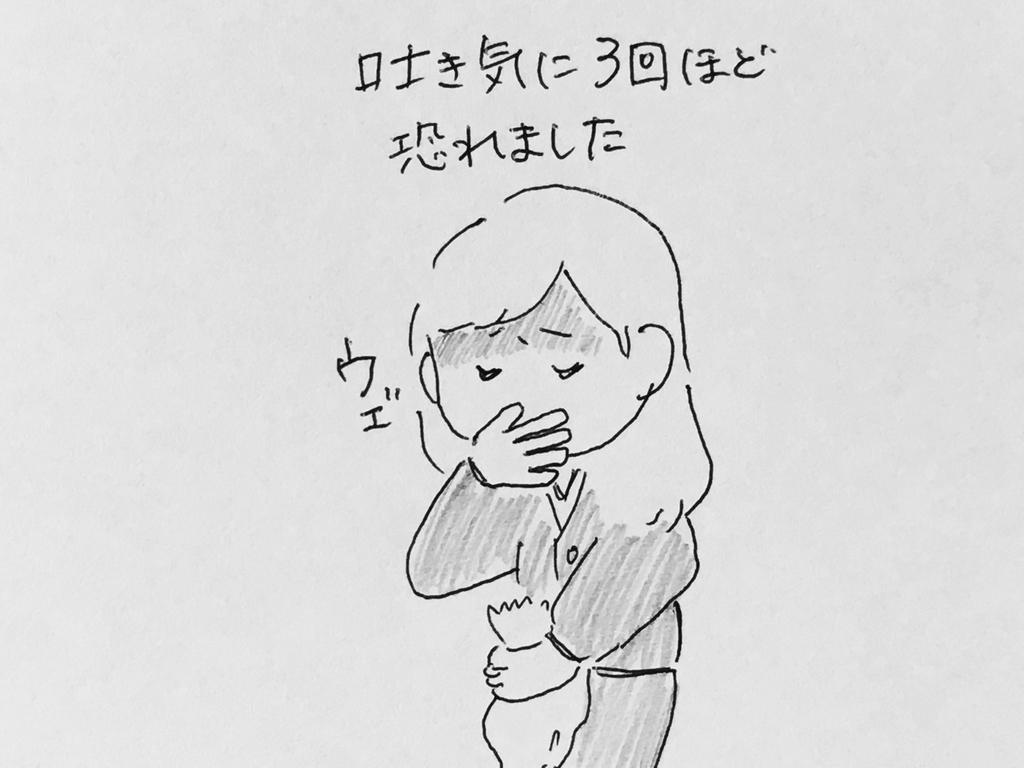 f:id:yamato0709:20180911184203j:plain
