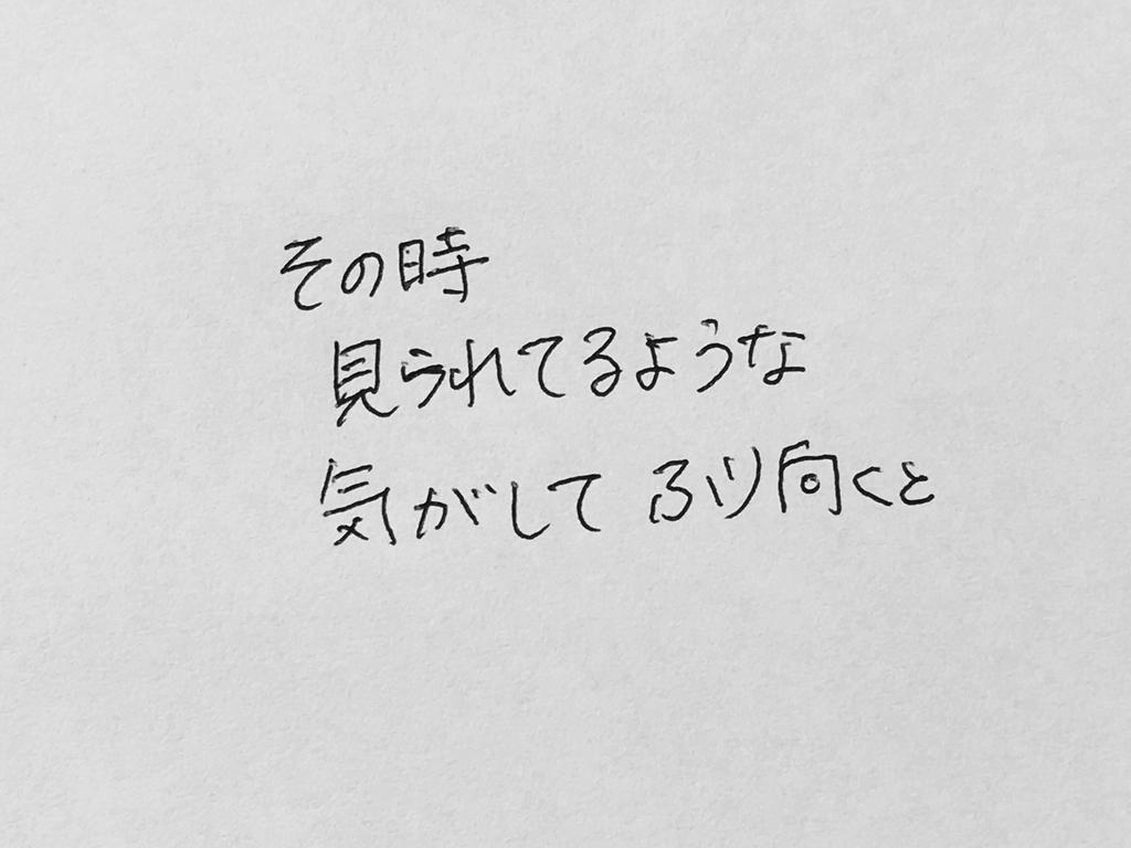 f:id:yamato0709:20180911184216j:plain