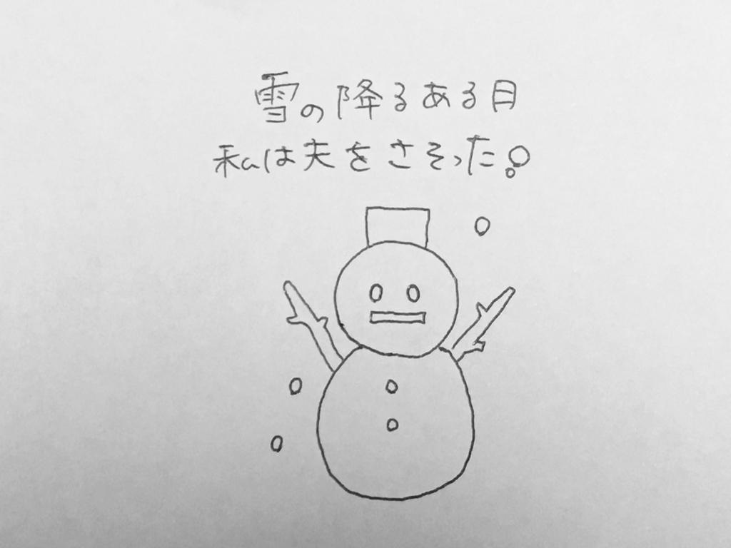 f:id:yamato0709:20180916162206j:plain