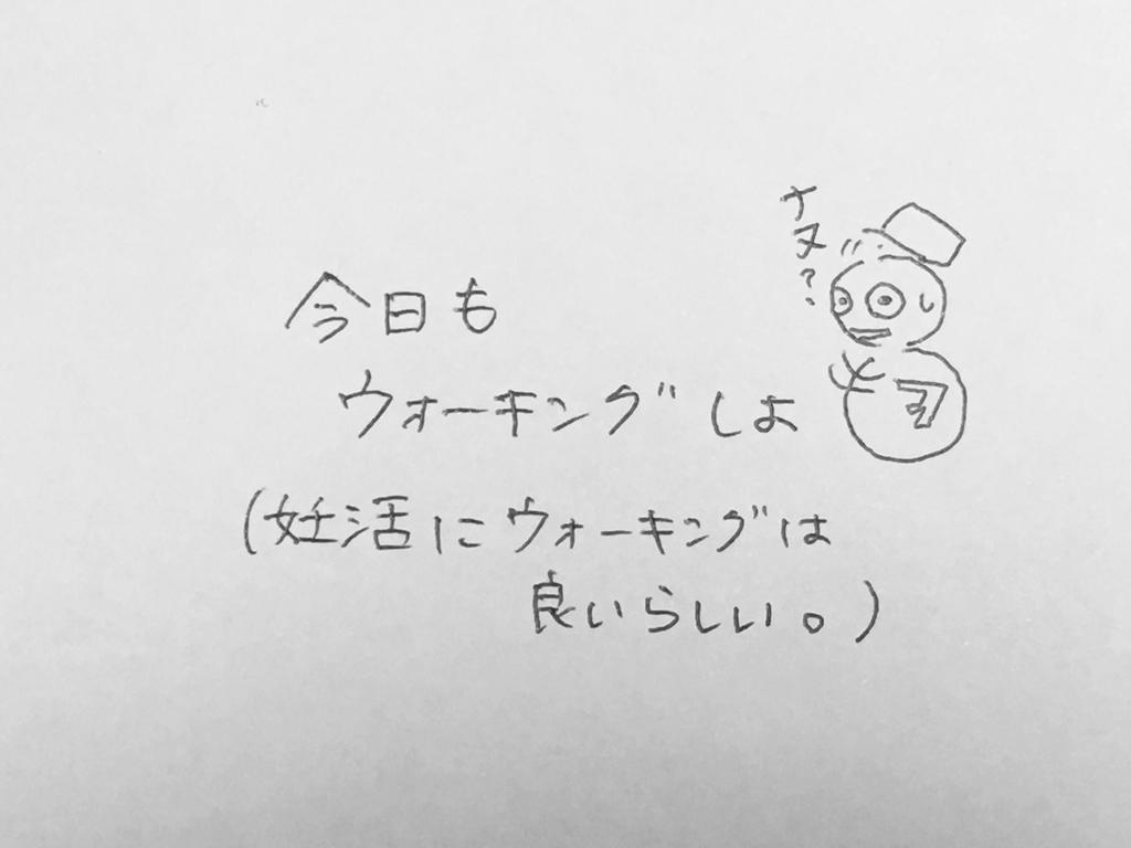 f:id:yamato0709:20180916162225j:plain