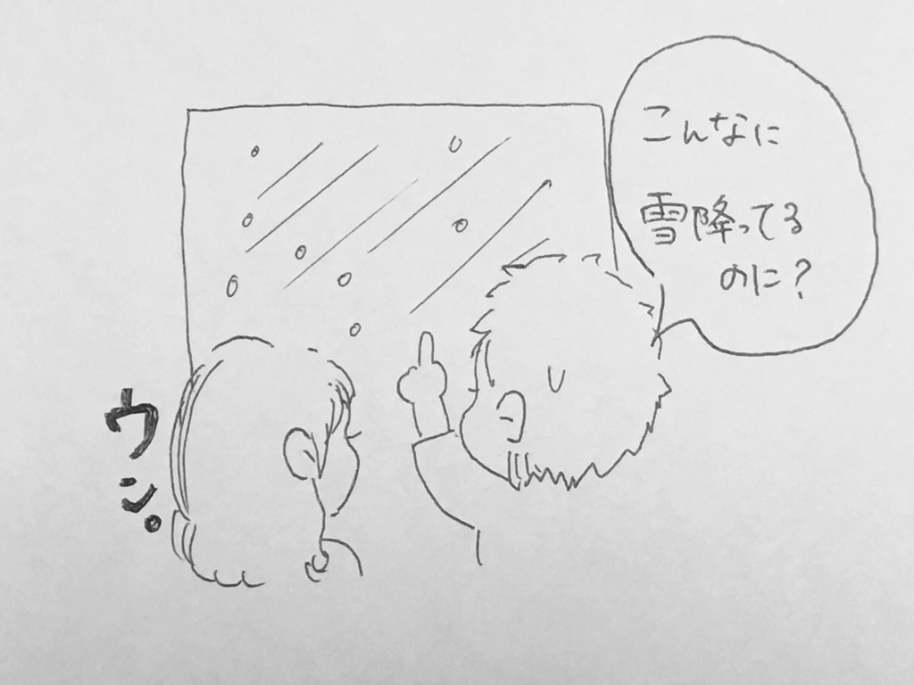 f:id:yamato0709:20180916162242j:plain