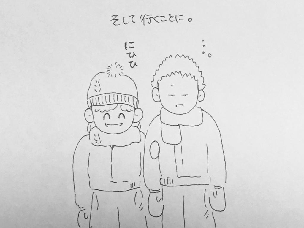 f:id:yamato0709:20180916162259j:plain