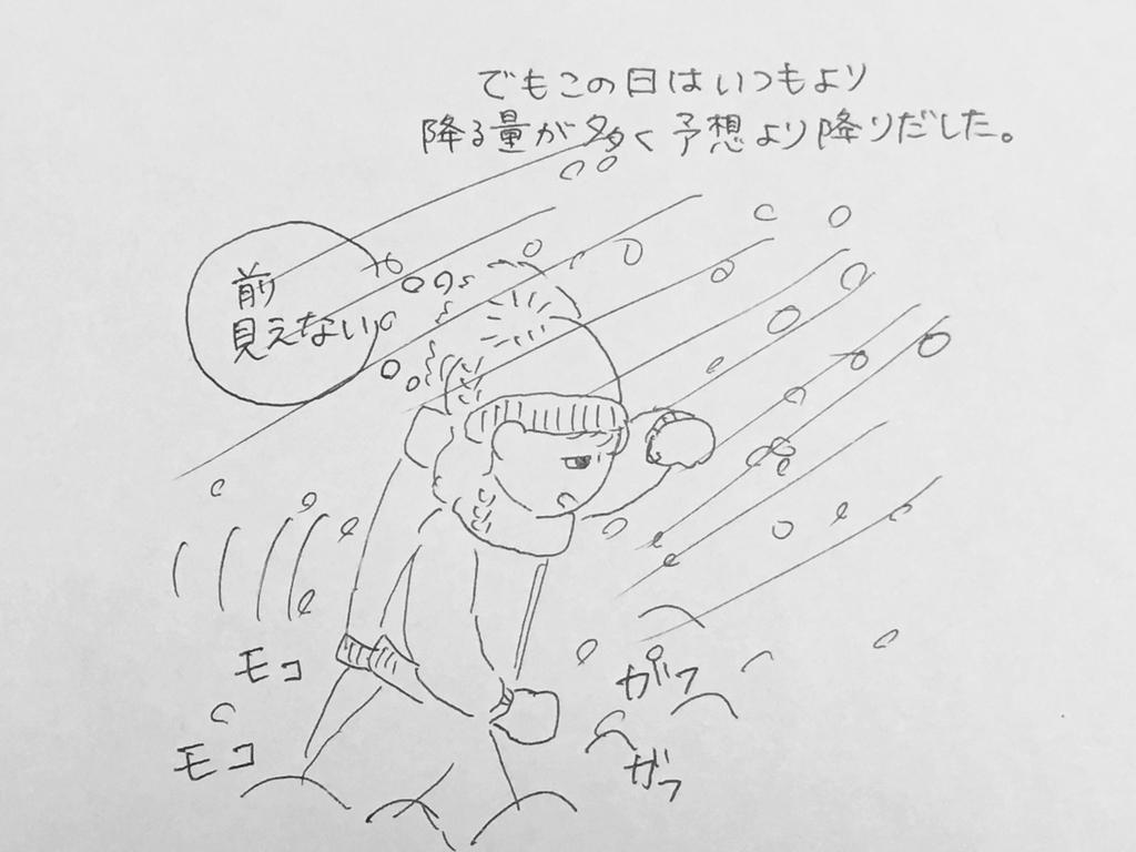 f:id:yamato0709:20180916162316j:plain